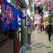 久しぶりの大阪 スーパーディープな新世界の通天閣とジャンジャン横町