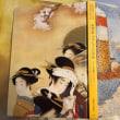絵画の絆「フランスと日本」展