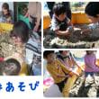 【開催】学びがたくさん❗「砂あそび」