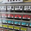 角ふじ麺(カツオ)@山勝角ふじ 金沢店