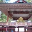 大江戸温泉物語「日光霧降」ホテルに行ってきました!