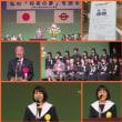 21日は横田文化事業弁論大会