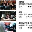 韓国内の映画 NAVER映画の人気順位 と 週末の興行成績 [6月15日(金)~6月17日(日)]