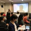 山本太郎氏のドキュメンタリー映画上映会とスカイプ質疑応答(@コロンビア大学NY)の様子を紹介します!