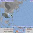 熱帯低気圧は台風9号になりましたね。ベトナムに行くようですね。