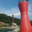 福浦漁港「みなと食堂」