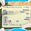 今日の数字 ☆  462   ☆  56