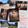 「タイ 仏の国の輝き」@東京国立博物館