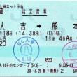 人吉駅(その3)