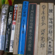 「8日・古本屋」北九州市八幡西区黒崎の古本屋・藤井書店
