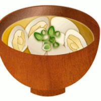 味噌汁はお椀の中の鍋料理!