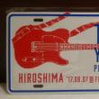 山下達郎Performance2017、8/7、ふくやまリーデンローズ