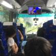 夏季学園 II 期 3日目 ⑧ 交通状況