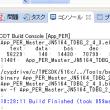 TWE-Liteのファーム開発・書き換え方法