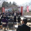筑波山梅まつり開園式に出席しました。