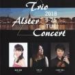 Trio Alster Concert 2018-9-25