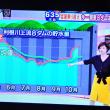 10/18 今村さんの ダム報告
