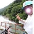 飛騨市・・・レールマウンテイン・・バイク