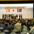 第3回 長野県シニア大学佐久学部 大学祭