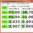 MSI S20 SSD SDXC ベンチマーク