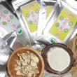 無農薬 生菊芋のご予約開始しました。 赤菊芋・白菊芋~生産・通販店  タカギの畑&高城商店