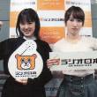 「ラジオ日本、カントリー・ガールズの只今ラジオ放送中!!」第162回 (5/13)