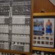 大相撲夏場所・・・地元石川の遠藤関、好調のようです。ガンバレェ~!