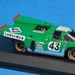 917Kア・ラ・カルト