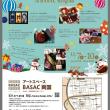 クリスマスマーケット in バサック両国