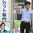 史上初の米朝首脳会談/コンビニえん罪事件について6/24にNHKで!6月13日(水)のつぶやき