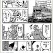 水曜配信日です【博多編!アンゴルモア 元寇合戦記】