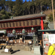 大平山登頂