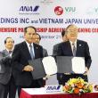 日越大学と全日空、包括連携協定を締結。