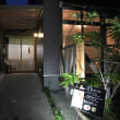 9/18 関西オムライス 奈良 ゆき亭