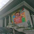 5月6日、オペラ座の怪人コンサート@ソウル
