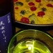 ◆豊賀 純米吟醸 中取り無濾過生原酒