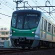 2018年1月15日 小田急 柿生 東京メトロ 16016F