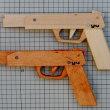 連発銃の制作