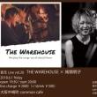 6月1日(金)THE WAREHOUSE x 城領明子 2マンライブ決定!