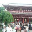 東京へのバス旅行(地元同級生たちと)