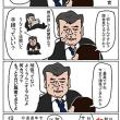 ニッポンのエリート