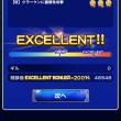 魔石☆4 イスケビンド、クラーケン
