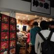 日本に一時帰国:その合間に豊洲市場に行ってきた。思ったより*だった。