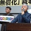 「闘いこそが私たちの未来」―九州無償化裁判、報告集会