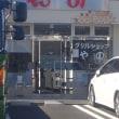 292.【グリル・ショップ やの】日替わりランチ(大阪府八尾市)