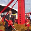 台湾の大成集團、嘉義県の産業園区に新工場着工。