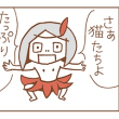 感謝DAY(仮)