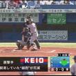 無料ライブ配信サービス「BIG6.TV」
