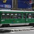 20171019 札幌の路面電車 79 Vario-Sonnar T* 35-135mm