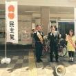 奥谷浩一さん、上町弓子さんとともに、西武新宿線久米川駅南口で街頭演説会を行いました